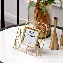 饰摆件4 简约现代相框ins金色 黑色摆台创意几何家居装 7寸照片