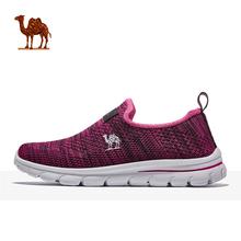 骆驼女鞋运动鞋2018年春季新款透气时尚跑步鞋户外休闲鞋女健步鞋
