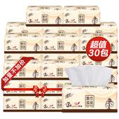 加量清风抽纸原木纯品3层120抽30包中规家用抽取纸巾整箱 趁热抢