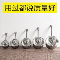 304不锈钢锅奶锅小汤锅不粘锅加厚复底辅食锅12/14/16/18/20cm