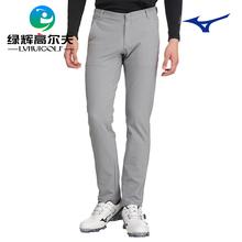 美津浓Mizuno高尔夫服装 男士秋冬保暖长裤golf简约舒适修身长裤
