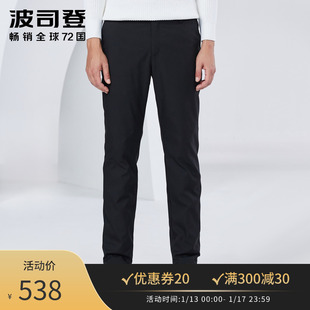 波司登羽绒裤男士冬季内穿防寒保暖修身加厚裤子2018年B80141041