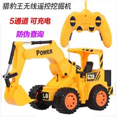 大号猎豹王无线遥控挖掘机儿童电动充电挖土机铲车仿真模型玩具