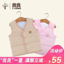 良良 婴儿纯棉背心儿童坎肩宝宝马夹新生儿保暖衣服