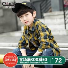小象汉姆童装男童长袖衬衫儿童衬衣2018秋装新款男孩格子衬衫