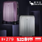 爱华仕拉杆箱男万向轮拉杆箱女24寸行李箱20寸登机箱密码箱旅行箱