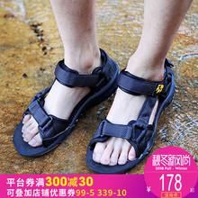 夏季Jack wolfskin狼爪男女鞋户外轻便休闲运动防滑耐磨沙滩凉鞋