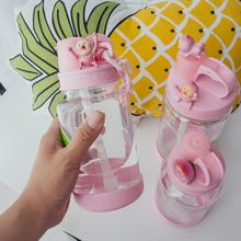 屁桃君成人吸管杯儿童女学生水壶塑料水杯屁桃杯随手杯便携柠檬杯