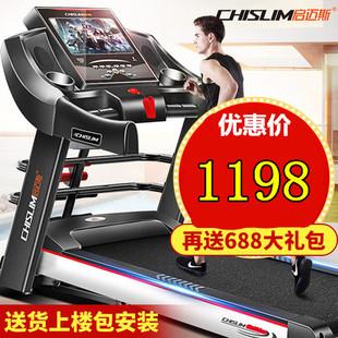 启迈斯Q7L跑步机家用款 超静音减震家用电动亿健身房专用折叠器材
