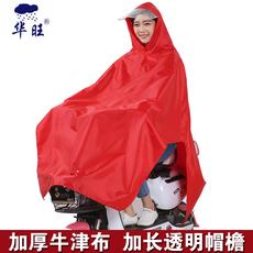 包邮雨衣电动车单人加大加厚透明帽檐牛津布自行车雨披男女士成人