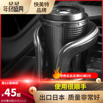 汽车空调出风口水杯饮料架车载烟灰缸架多功能固定悬挂式杯架用品