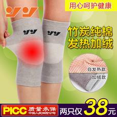 竹炭纯棉自发热保暖男女士护膝超薄全棉睡觉中老年运动老寒腿春夏