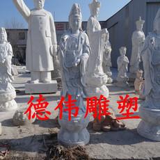 石雕观音像 汉白玉观音佛像滴水观音雕像石像寺庙大型雕塑摆件g7