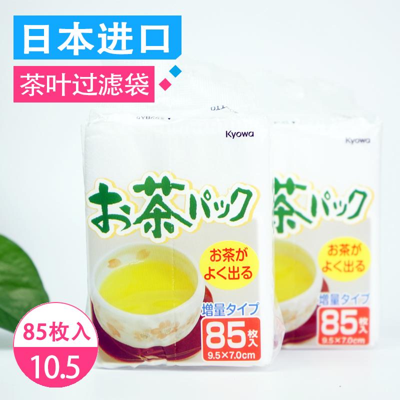 日本进口一次性茶包袋中药滤纸袋薄型纱布煲汤卤味滤茶泡茶包85枚茶包袋