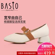 聚百思图2018春季新款专柜粗中跟韩版奶奶鞋chic女单鞋子RBG24AQ8