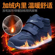 双星运动鞋男中老年健步鞋冬季防滑魔术贴安全老人鞋女款棉鞋加绒