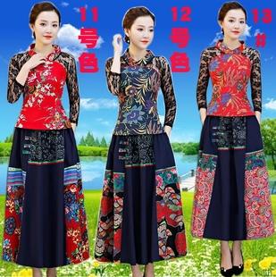 特价女装长袖连衣裙春秋夏季新款民族风中长款棉麻半身裙两件套装