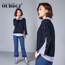 卫衣t恤女长袖 领2018春季新款 韩版 OUBOGJ假两件上衣女衬衫 打底衫