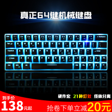Macro Programming 64-key Mechanical Keyboard Small Portable Programmers can customize Reds