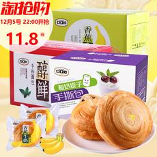 口口妙香蕉蛋糕手撕面包整箱500g零食品早餐鸡蛋糕口袋蒸蛋糕点心