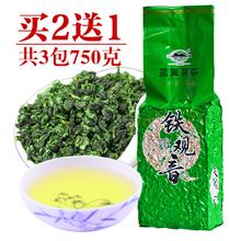 浓香型新茶乌龙茶 2018春茶安溪铁观音茶叶散装 250g兰花香正品