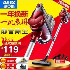 奥克斯吸尘器家用手持地毯式静音除螨虫小型迷你大功率强力吸尘器