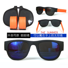 Sunglasses, sunglasses, sunglasses, sunglasses, sunglasses, outdoor riding beach glasses, polarizers, folding Sunglasses