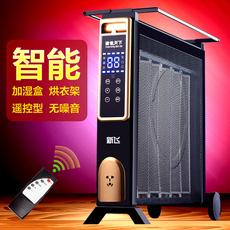 电烤火炉取暖器油汀式电暖气片家用节能省电暖器炉加湿硅晶电热膜