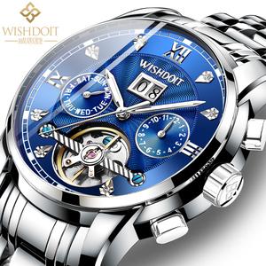 正品威思登 手表男士全自动机械表男表镂空夜光防水时尚潮流手表手表