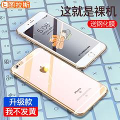 图拉斯iPhone6手机壳苹果6s超薄透明Plus软壳P硅胶女潮男SP外壳软胶全包防摔i6了新款iP6网红保护套玻璃个性