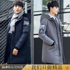2016冬季新款青年羽绒服男中长款修身韩版加厚休闲学生男士外套