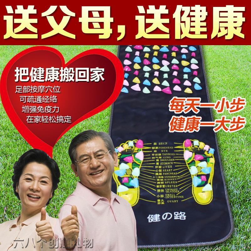 送爸爸送媽媽實用特別送給母親老爸創意生日禮物父親送長輩小禮品