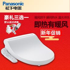 松下 智能马桶盖 即热式 全自动洁身器日本坐便器盖板5225TCWS