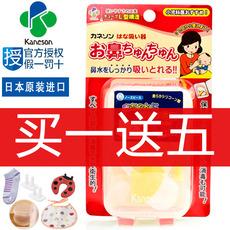 柳濑Kaneson宝宝吸鼻器 鼻塞吸鼻屎鼻涕口吸式吸痰器婴儿日本进口