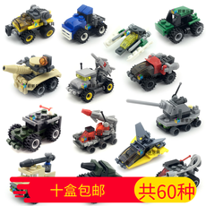 儿童玩具兼容乐高积木拼装组插军事飞机坦克幼儿园男孩礼物小批发