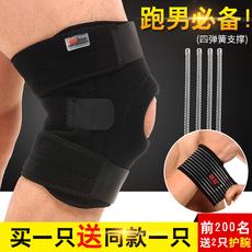 恒冠运动护膝登山跑步户外保暖四弹簧骑行篮球羽毛球膝盖护具男女