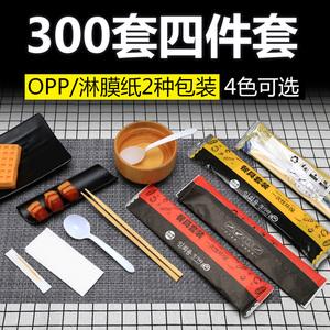 一次性筷子套装外卖餐具四件套竹筷勺子牙签纸巾300套批发包邮一次性餐具