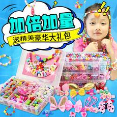 女孩手工串珠儿童益智玩具编织手链项链穿珠子制作DIY材料礼物