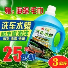 汽车洗车液高泡沫超浓缩大桶洗车水蜡强力去污上光清洗剂洗车套装