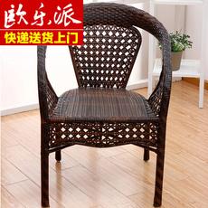 藤椅 户外桌椅酒吧桌椅休闲桌椅藤编户外家具 阳台桌椅椅子单