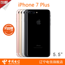 苹果 Plus 苹果7 32G iPhone Apple 全网通4G手机