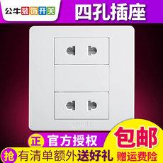 公牛四孔插座86型电工开关插座面板白色4孔电源插座二二插10A暗装