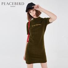 太平鸟女装2017秋装新款短袖半高领修身T恤裙 中长款针织衫女
