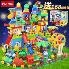 惠美积木拼装大颗粒积木拼插宝宝男女孩儿童玩具益智1-2-3-6周岁