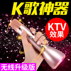 路博加 K088唱吧全民K歌神器手机麦克风家用无线蓝牙话筒音响一体