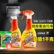 威猛先生厨房重油污净500g双瓶强力油烟机清洗剂灶台清洗剂液柠檬