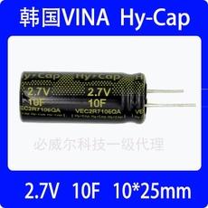 韩国VINATECH原装正品2.7V 10F法拉电容超级电容VEC2R7106QA