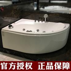 箭牌卫浴正品亚克力1.5米单人冲浪按摩浴缸AC101Q