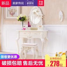 欧式梳妆台小户型迷你田园现代简约化妆台经济型公主卧室化妆桌子