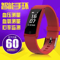 智能手环测心率血压血氧睡眠监测计步防水运动健康手表安卓苹果